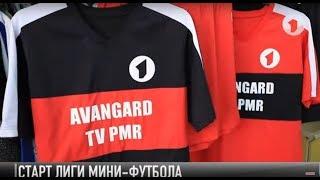 КЭБ_Итоги Лига мини футбола Приднестровья новые сезон и стадион