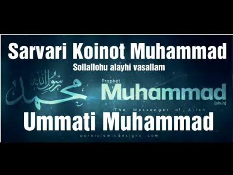 Абдуллох Домла Сийрат 20-дарс Уммати Мухаммаднинг фазилати (Алайхиссалом)