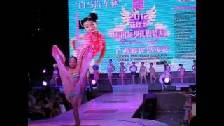 Model Competition In China