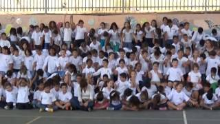 שיר פרידה של תלמידי בית ספר