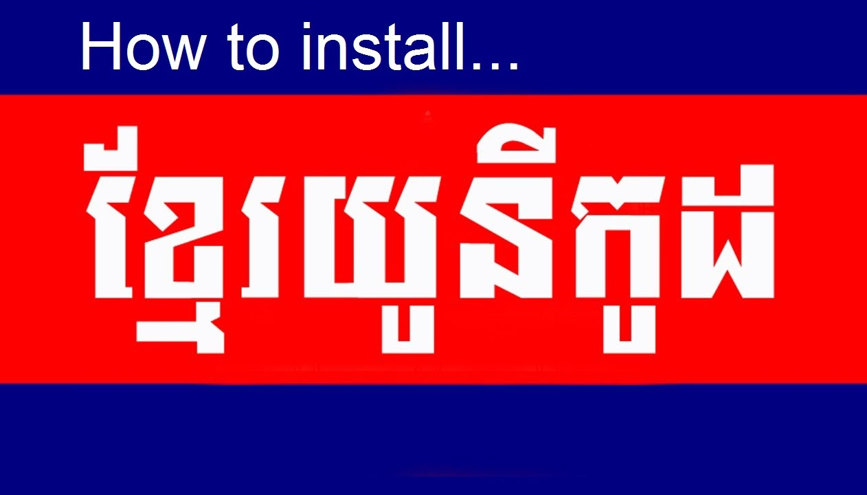 Computer Khmer Keyboard
