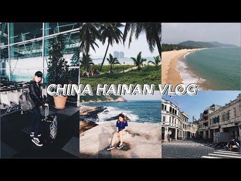 TRAVELVLOG | Let's go to Hainan海南岛, China | SANYA | HAIKOU | WENCHANG