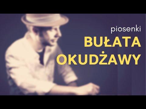 Piosenki Bułata Okudżawy | Kuba Blokesz