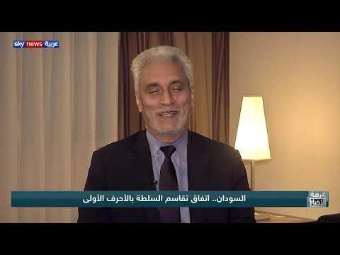 محمد الحسن ولد لبات: هناك أمل كبير أن تتفق الأطراف في السودان على الوثيقة الدستورية  - نشر قبل 41 دقيقة