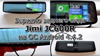 Обзор автомобильного зеркала Jimi JC600R на Android 4.4