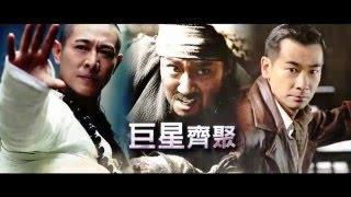 中華電信MOD[靖天映畫]跨年期間主打