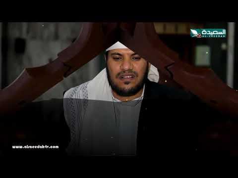 أجمل تلاوة للقرأن الكريم بصوت هذا الشاب اليمني