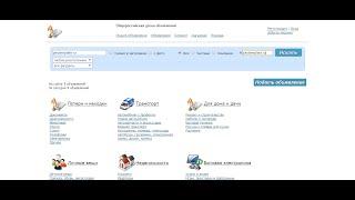 видео Создание доски объявлений Wordpress