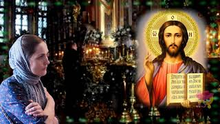 Таинство причастия... Очень искренняя православная песня-молитва Татианы Лазаренко и Светланы Потеры