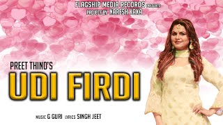 Udi Firdi Preet Thind Free MP3 Song Download 320 Kbps