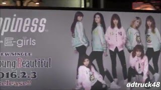 "Happiness from E-girls ""Sexy Young Beautiful"" 宣伝トラック@渋谷"