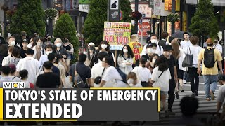 Japan To Expand State Of Emergency As COV D-19 Cases Spike In Country Latest English News World