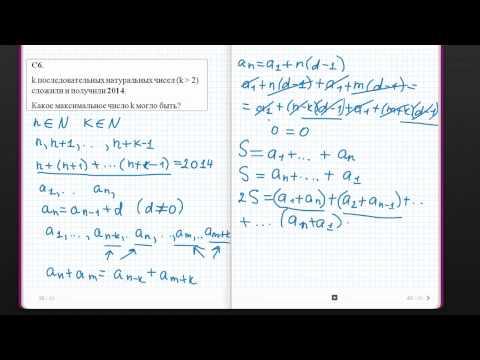 Все формулы по математике - advice-