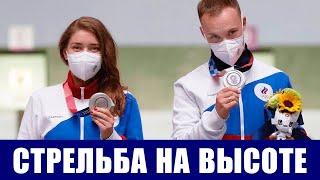 Олимпиада 2020 Фантастика Золото Рылова в плавании серебро и бронза в стрельбе Дневник Олимпиады