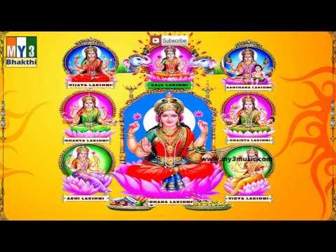 Ashtalakshmi Sthothram - Ashtalakshmi JUKE BOX | Lakshmi devi Songs | VARALAKSHMI DEVI SONGS