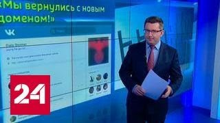 Неонацистский сайт из США попытался скрыться в Рунете
