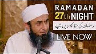 Molana Tariq Jameel Latest Bayan-11 June 2018-Always Learn-Ramadan-27 ستائیسویں کی رات۔