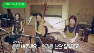 Lyn 린 - Every Moment Of You (Sung Si Kyung)