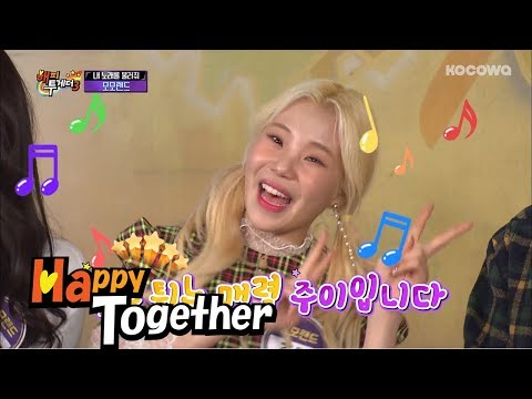 JooE's(MOMOLAND) a Great Figure in Variety Shows!! [Happy Together Ep529]
