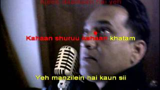 Ajeeb Dastan Hai karaoke