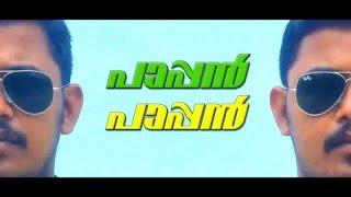 shaji pappan intro remix
