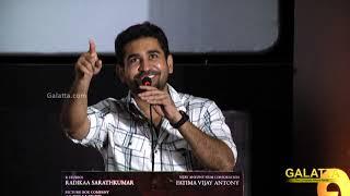 Neenga Illama Naa Illa | Vijay Antony's Frank Speech at Annadurai Launch