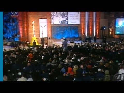 """העצרת הממלכתית: יום הזיכרון לשואה ולגבורה תשע""""ב"""