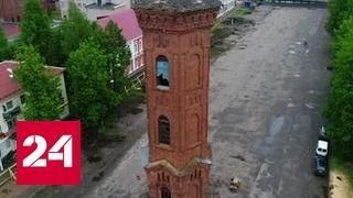 В Старой Руссе продают историческую Водонапорную башню