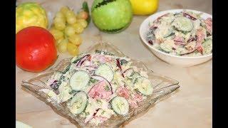 5 Минут и Готово! Полезный Овощной Салат из Капусты!