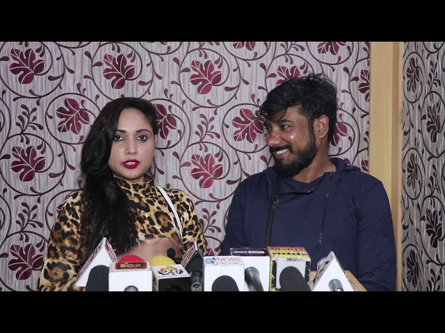Bhojpuri Film LOVE YOU MERI JAAN & MASOOM MOHABBAT Announcement With Sachin Yadav, Tahira Kashyap
