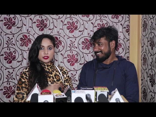 Bhojpuri Film LOVE YOU MERI JAAN & MASOOM MOHABBAT Announcement With Sachin Yadav, Tahira Kashyap