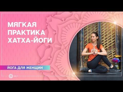 йога с екатериной андросовой видео