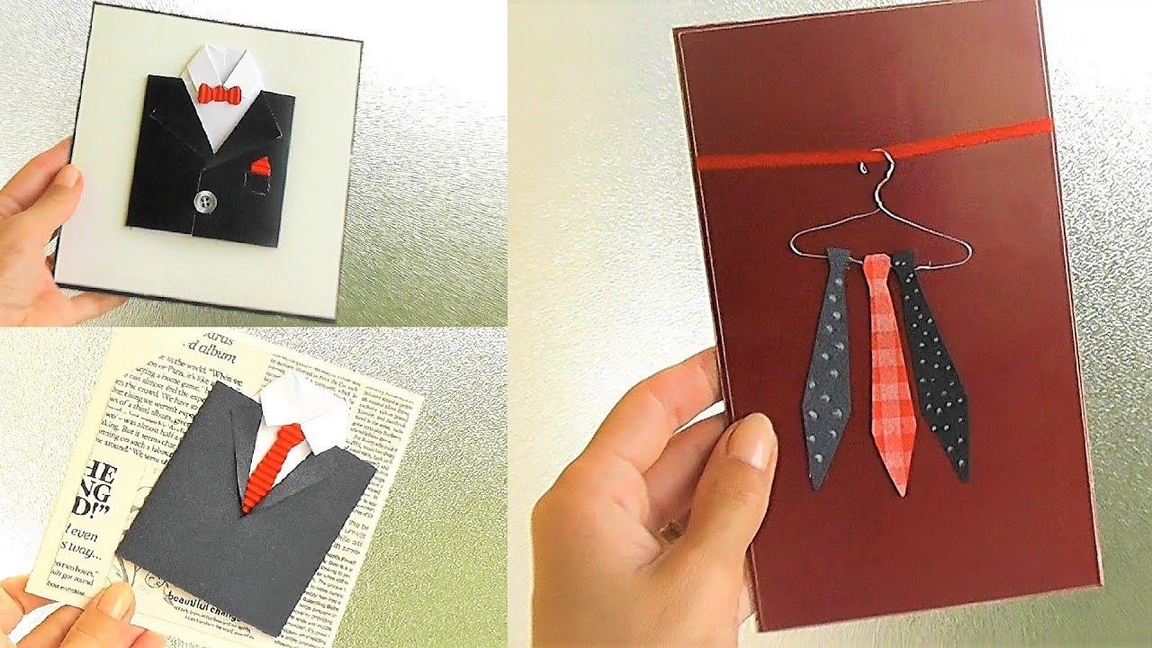 Подарок папе на день рождения от дочки своими руками открытка
