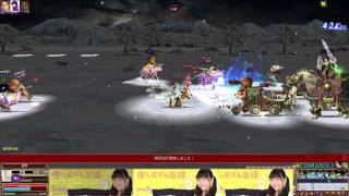三国群英伝ONLINE 2014年4月2日青龍国戦