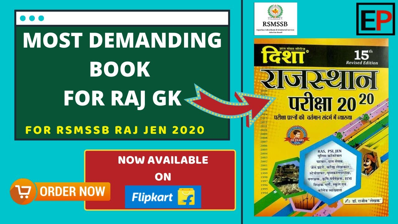 Best Book For Rajsthan Gk