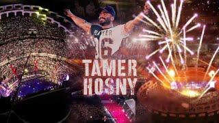 حفل تامر حسني المسرح الروماني مارينا ٢٠٢١ / Tamer Hosny Marina live concert 2021