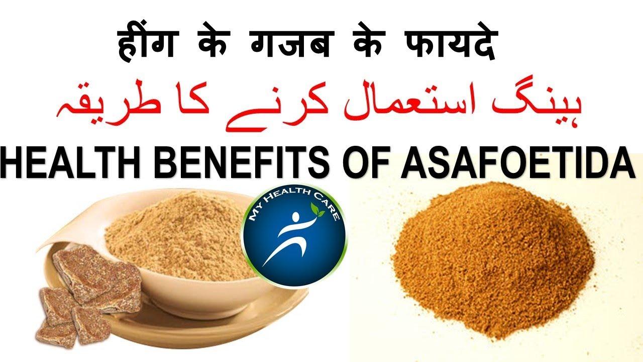 Benefits of Chirayta- Dr  Anurodh Pachauri talks about the