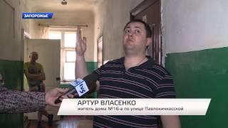 В одном из домов в Заводском районе со дня на день рухнет потолок.(, 2016-04-11T12:19:54.000Z)