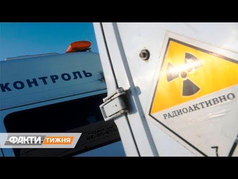 Факти ICTV: Авария на полигоне в РФ: что скрывает Кремль? Факти тижня, 25.08
