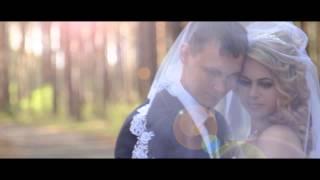 Свадебный клип Александр & Светлана
