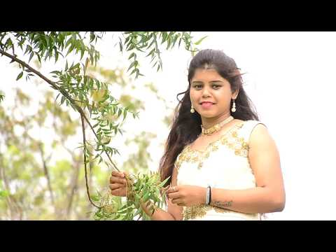 Maze Rani New Song / माझि रानी मराठी नविन सॉन्ग HD
