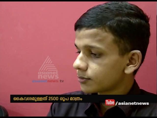 Meet Vinayan , He wish to become a pilot