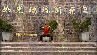 Qi Gong Movement Exercises - Fire Element