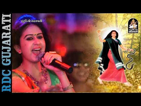 Kinjal Dave Dj Garba | Chudlo Shobhe Mogal Maa Na | Kinjal Dave No Rankar 2 | Gujarati Garba 2016