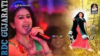 Kinjal Dave Dj Garba  Chudlo Shobhe Mogal Maa Na  Kinjal Dave No Rankar 2  Gujarati Garba 2016