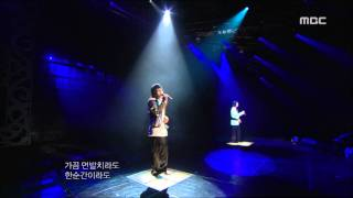 Monday Kiz - The man, 먼데이 키즈 - 남자야, Music Core 20070303