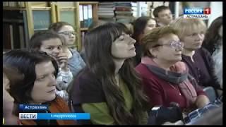 """В Астраханской картинной галерее открылась выставка """"В мире беспредметности"""""""