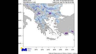 Meteo.gr: New video thumbnail