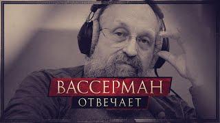 Вассерман рассказал, кто хуже: Ельцин или Горбачев