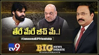 Big News Big Debate LIVE : Janasena BJP Friendship - Rajinikanth TV9